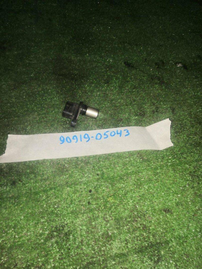Датчик положения коленвала Toyota Belta SCP90 2SZFE (б/у)