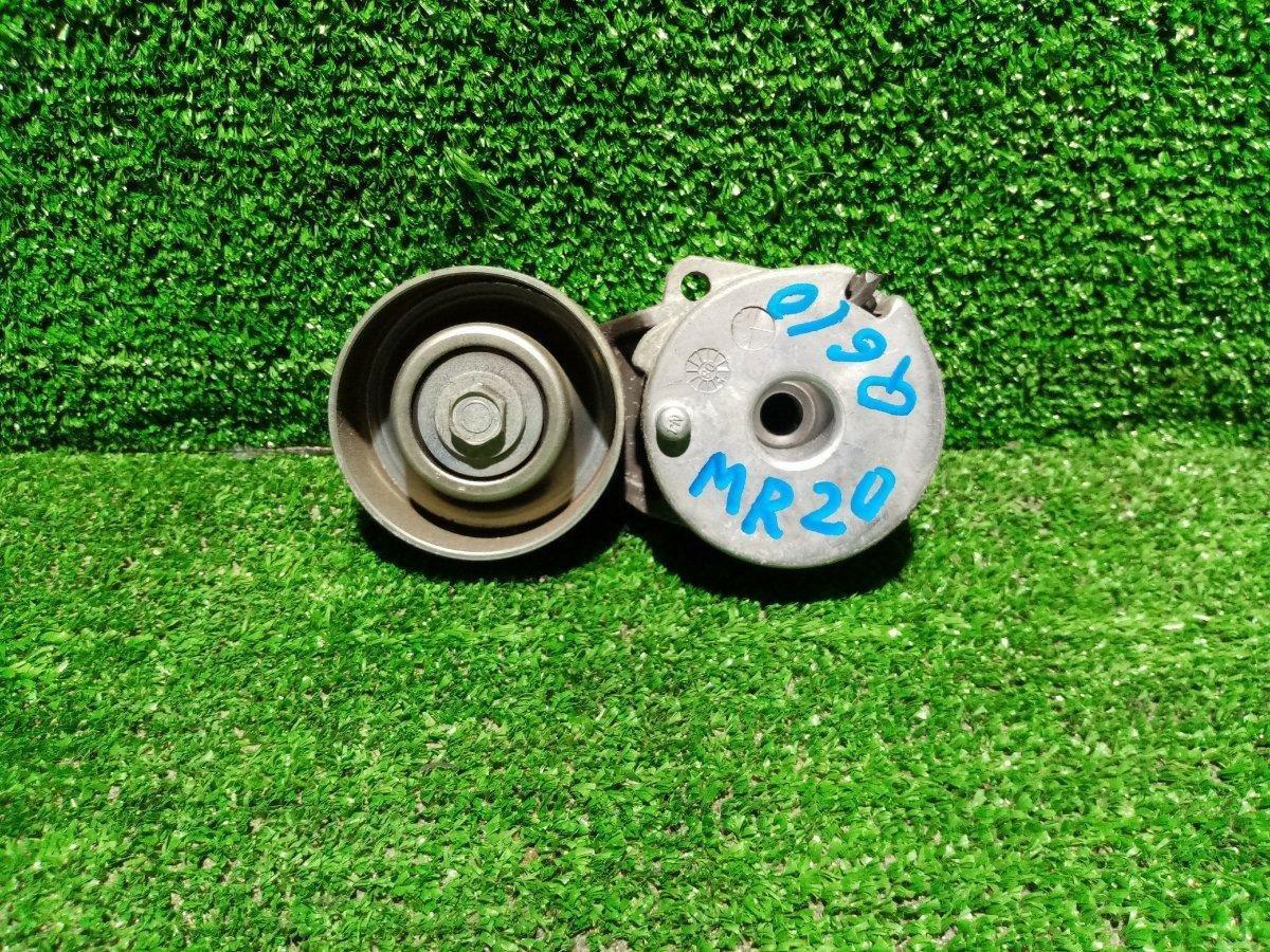 Натяжитель приводного ремня Nissan Bluebird Sylphy MR20DE (б/у)