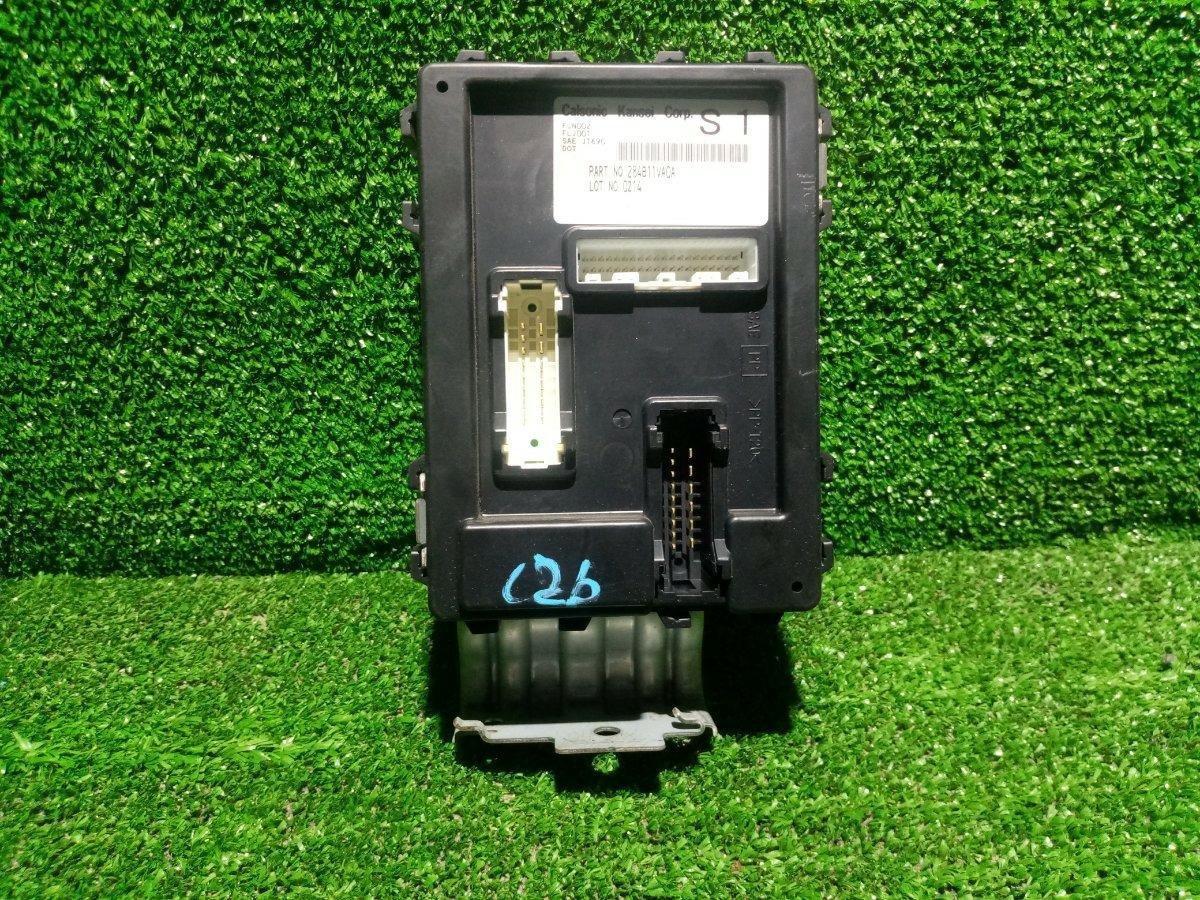 Блок body control Nissan Serena C26 MR20 (б/у)