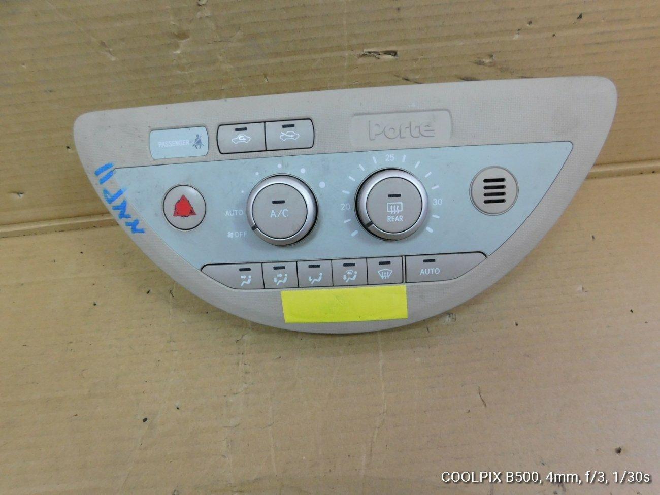 Климат-контроль Toyota Porte NNP11 1NZFE (б/у)