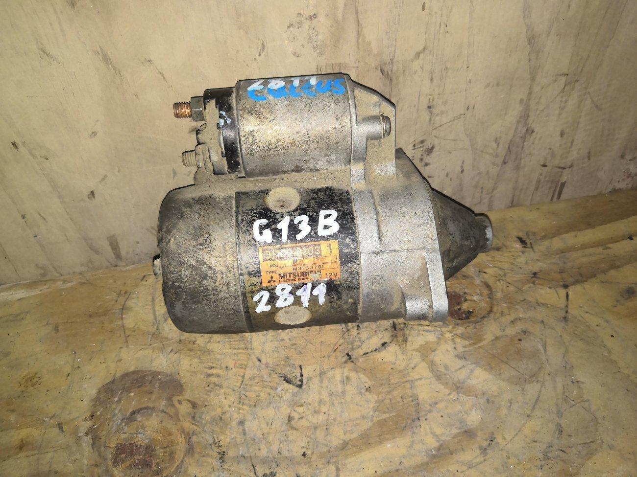 Стартер Suzuki Cultus AB34S G13B (б/у)