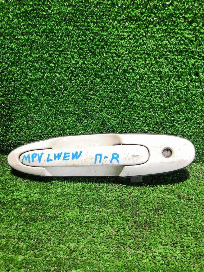 Ручка двери внешняя Mazda Mpv LWEW передняя левая (б/у)