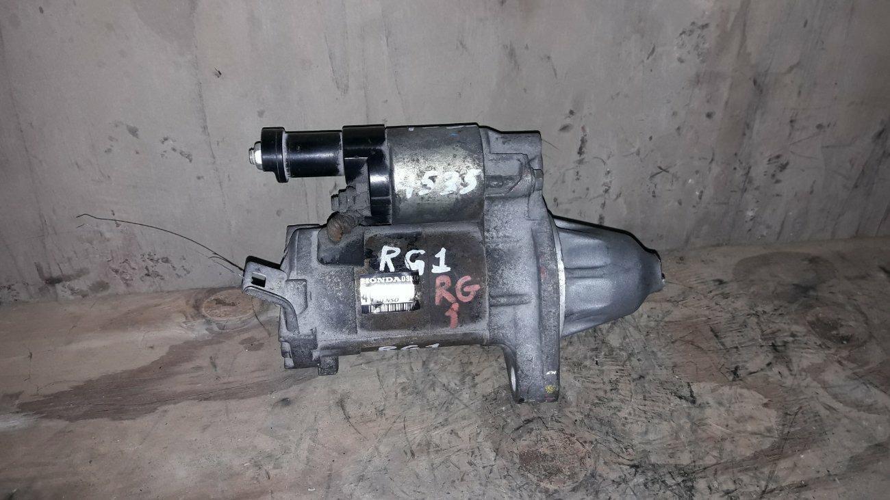 Стартер Honda Stepwgn RG1 K20A (б/у)