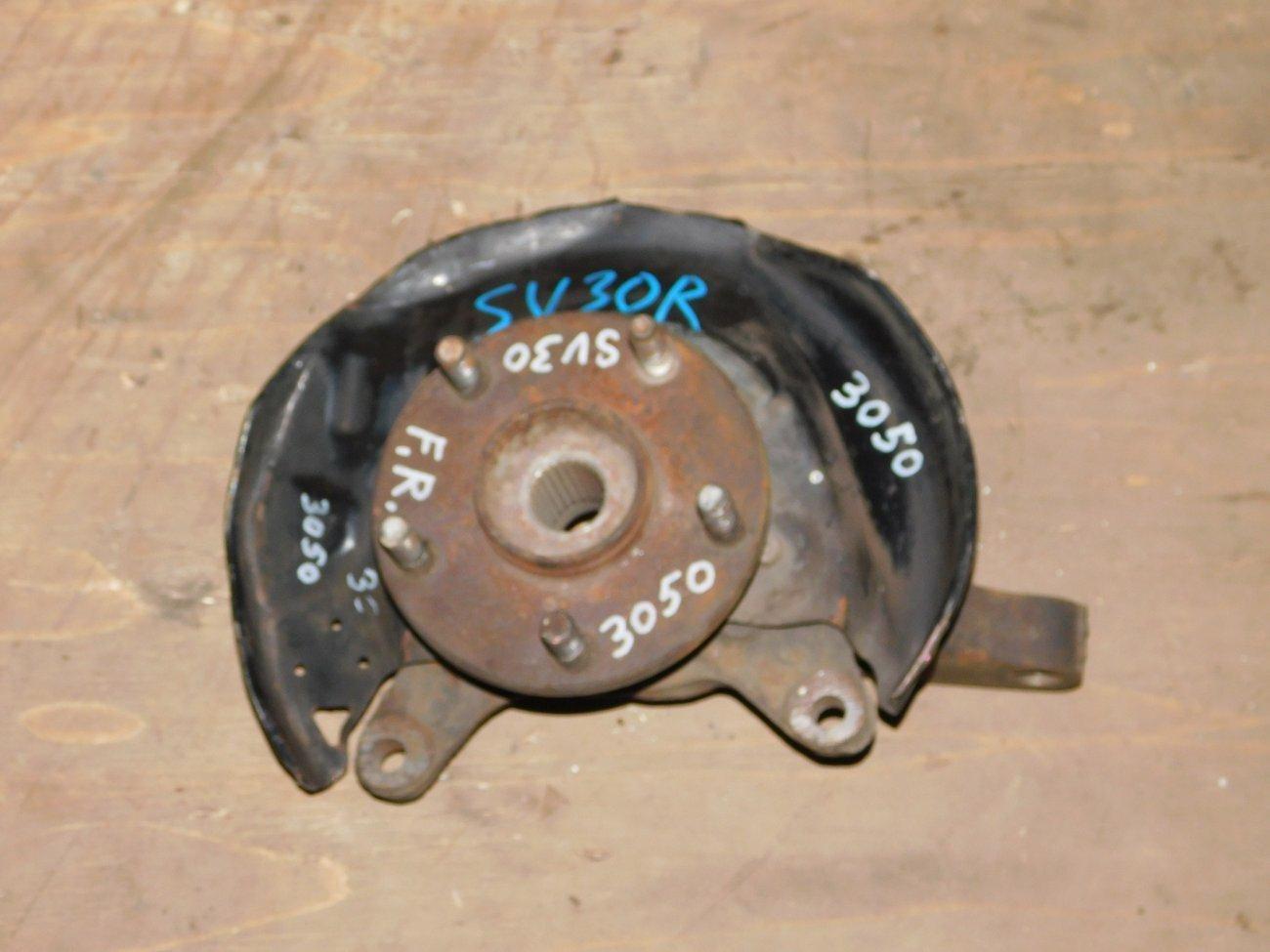 Ступица Toyota Vista SV30 3SFE передняя правая (б/у)