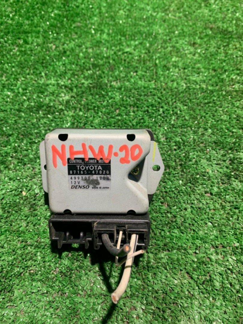 Реостат Toyota Prius NHW20 1NZFXE (б/у)