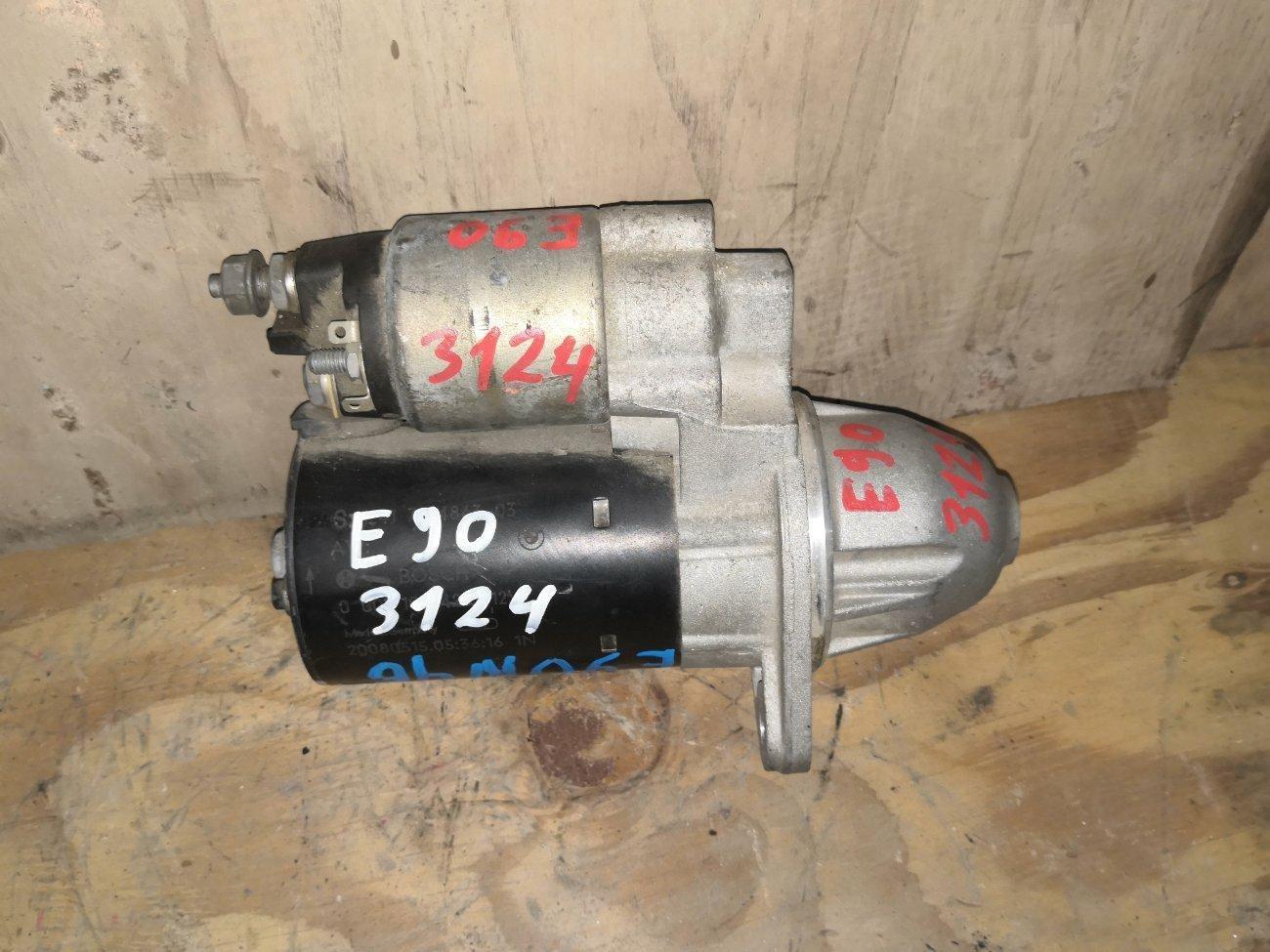 Стартер Bmw 3 Series E90 N46B20BA (б/у)