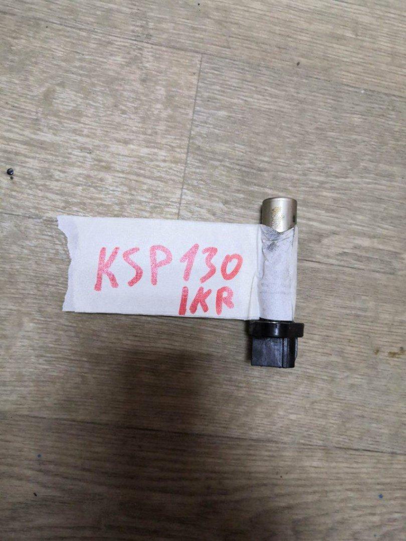 Датчик положения коленвала Toyota Vitz KSP130 1KRFE (б/у)