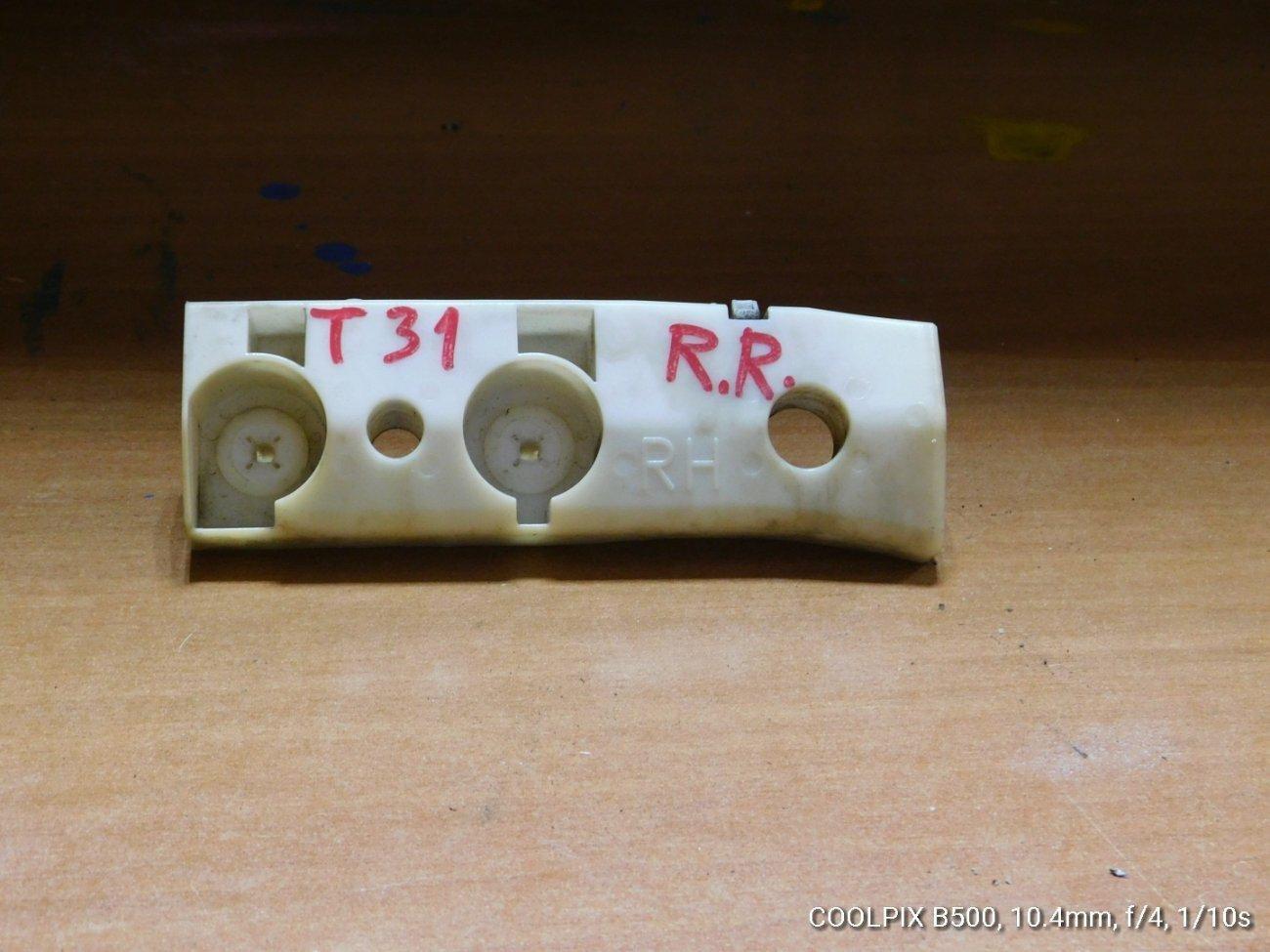 Крепление бампера Nissan X-Trail NT31 MR20DE заднее левое (б/у)