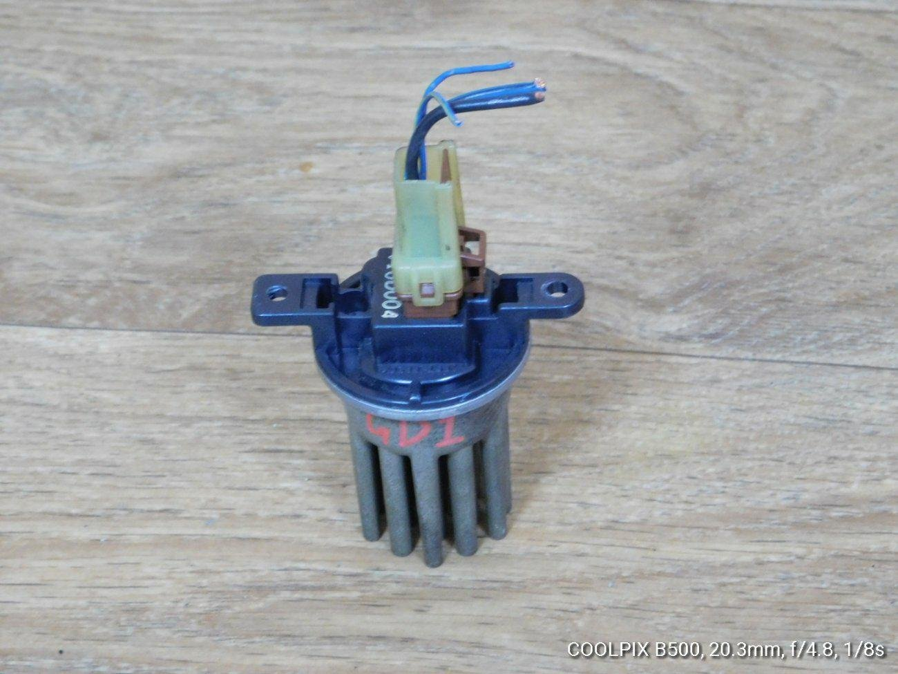 Реостат Honda Fit GD1GD2GD3 L13A (б/у)