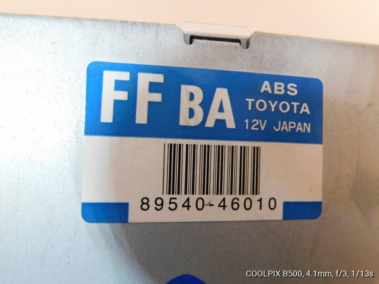 Блок abs Toyota Raum EXZ10 5EFE (б/у)