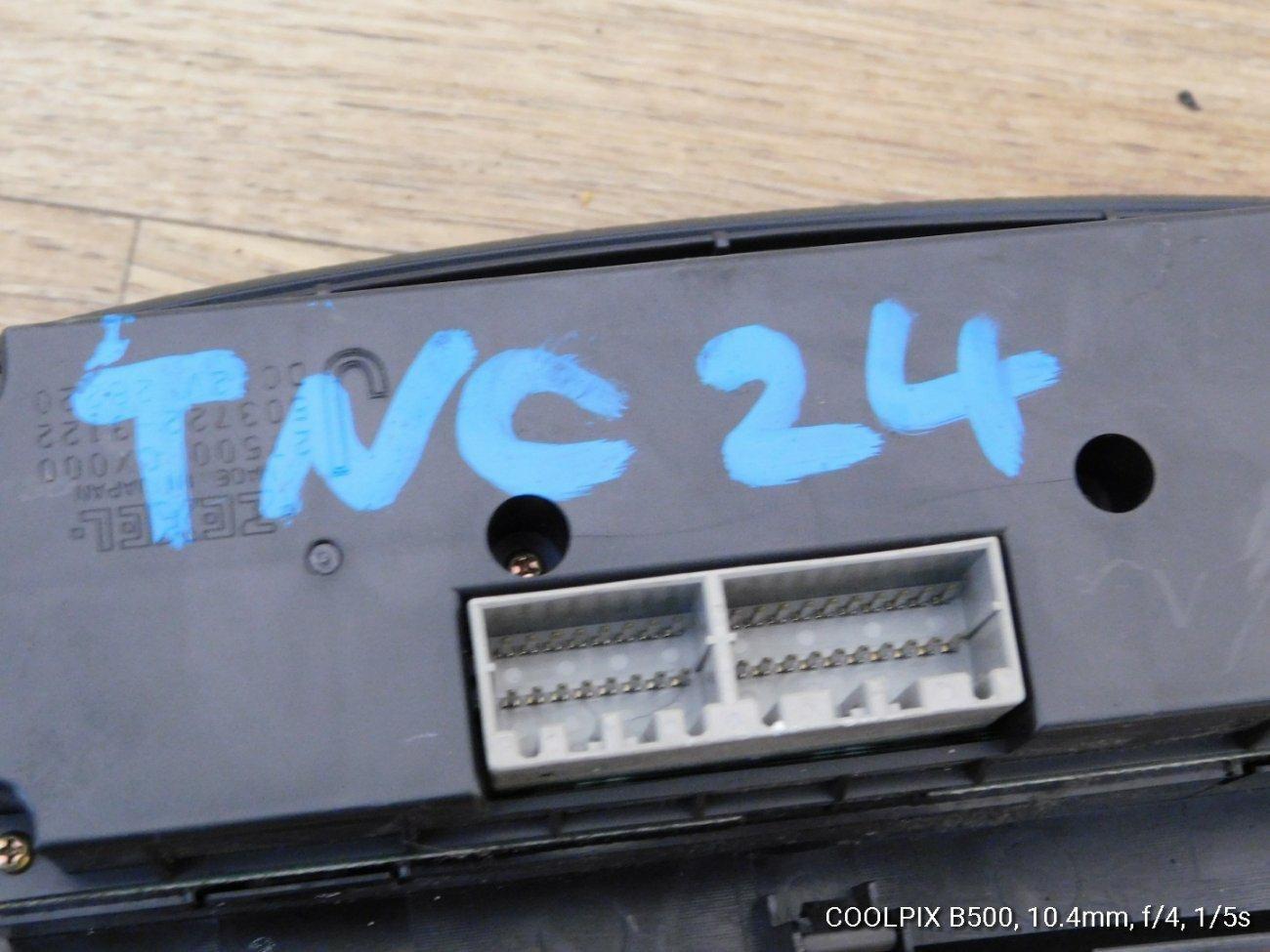 Климат-контроль Nissan Serena PC24 QR20DE (б/у)