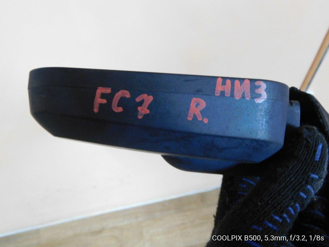 Зеркало Hino Ranger FC7 J07E переднее левое нижнее (б/у)
