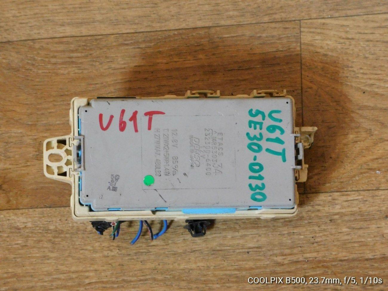 Блок предохранителей Mitsubishi Minicab U61T 3G83 (б/у)