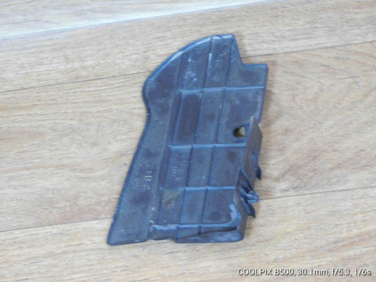 Защита радиатора Toyota Wish ZNE14 1ZZFE передняя левая (б/у)