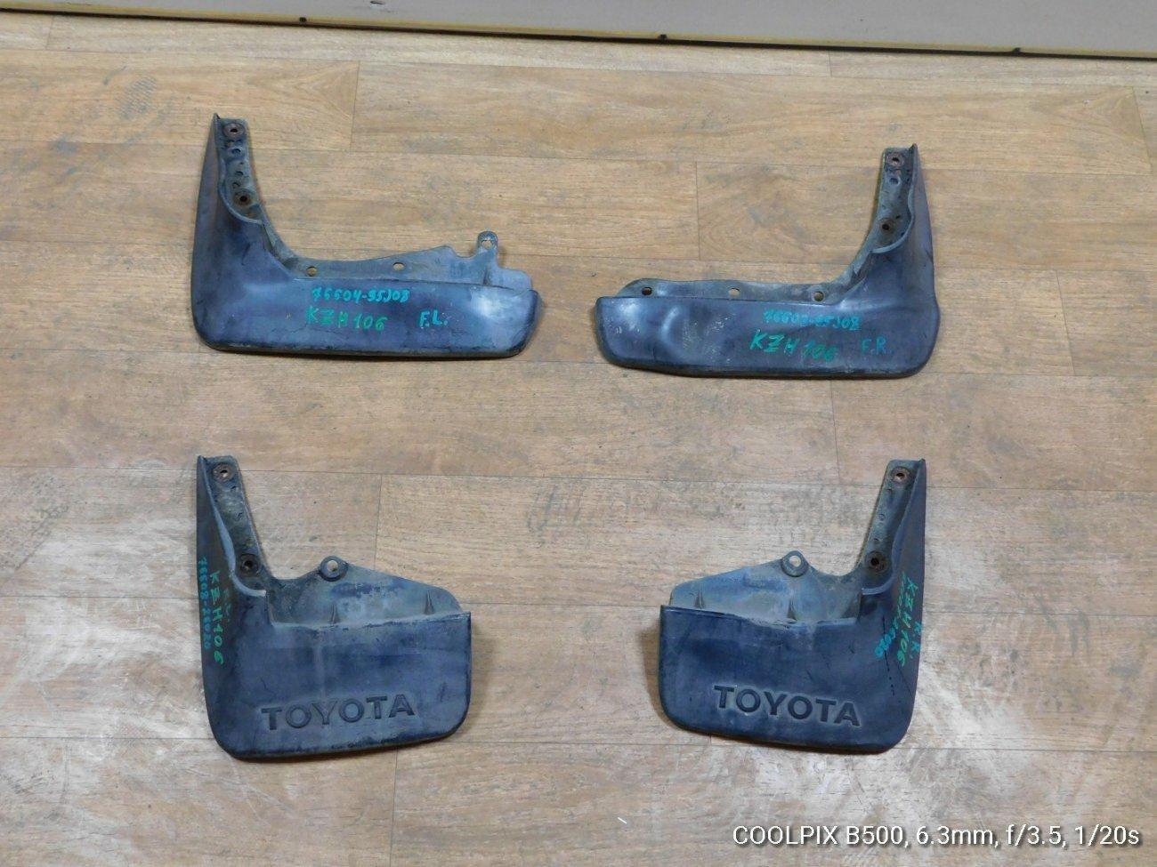 Брызговики комплект Toyota Hiace KZH106 1KZ (б/у)