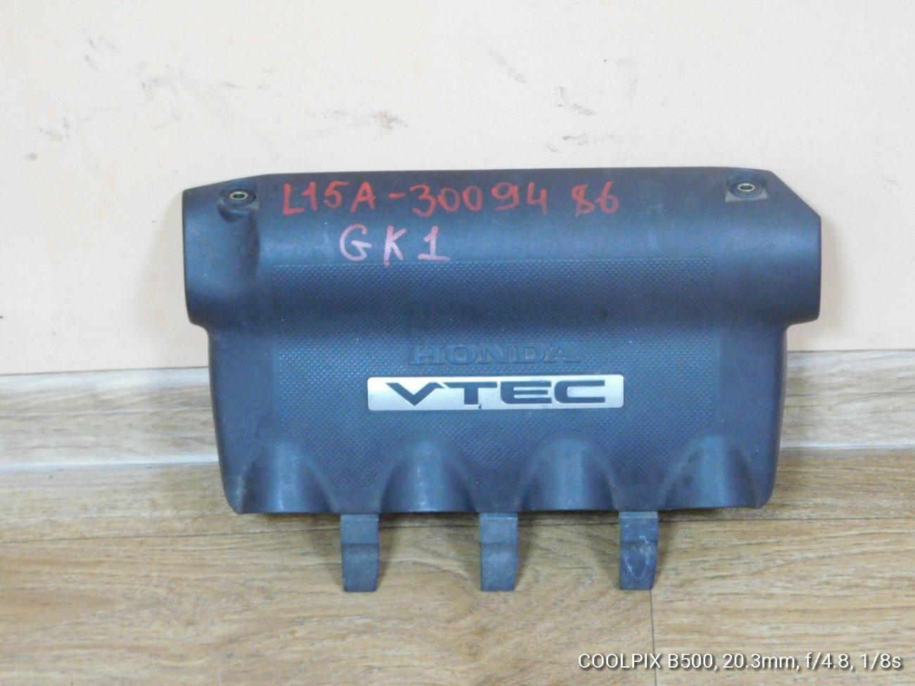 Декоративная крышка двс Honda Fit GD1GD2GD3 L13A (б/у)