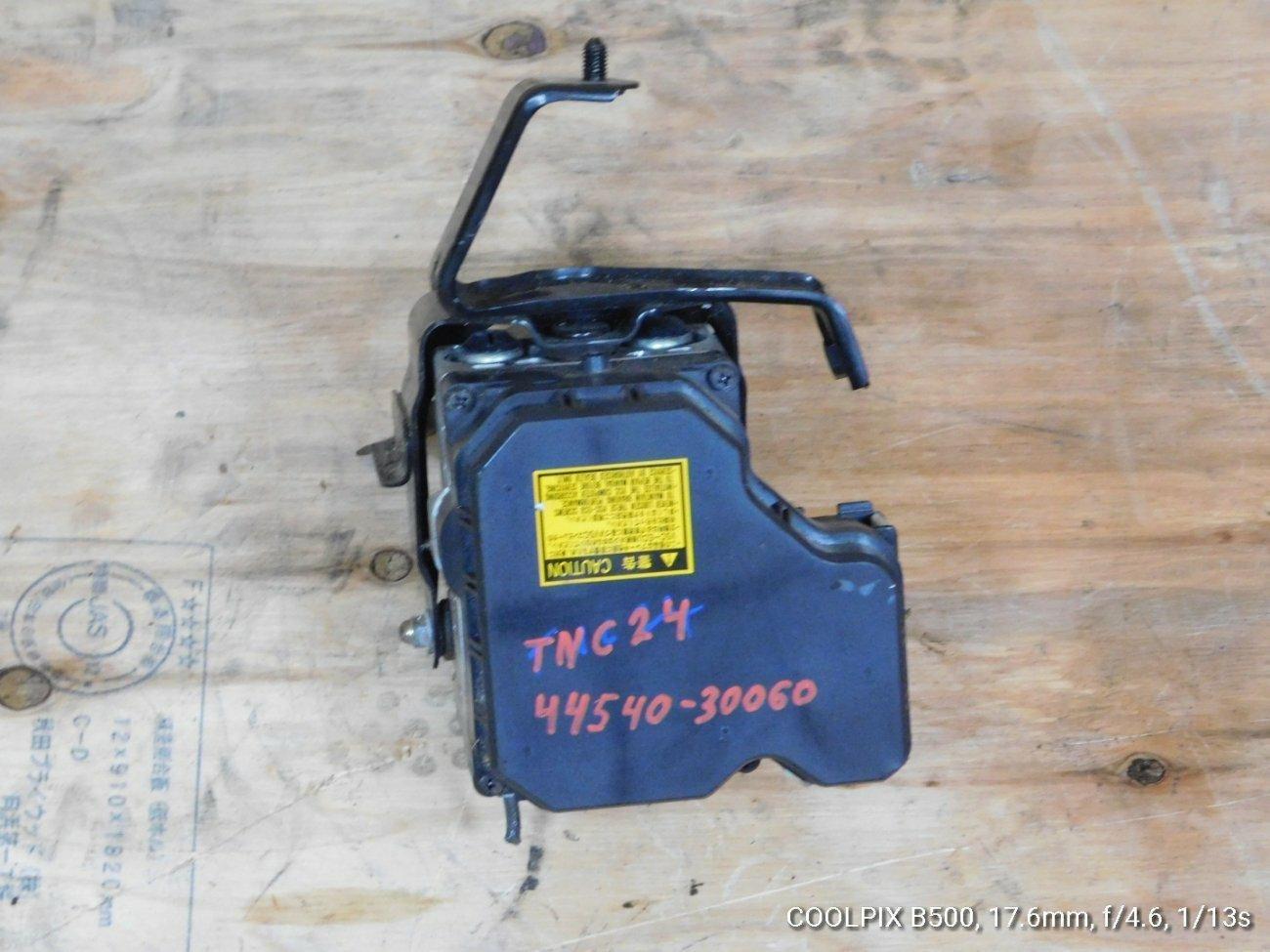 Блок abs Toyota Crown GRS182 3GRFSE (б/у)