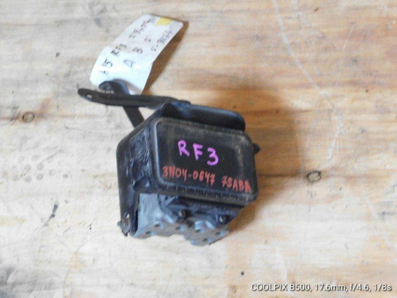 Блок abs Honda Stepwgn RF3 K20A (б/у)
