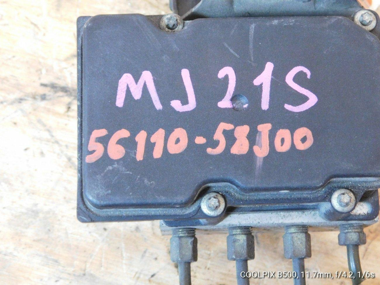 Блок abs Suzuki Wagon R MH21S K6A (б/у)