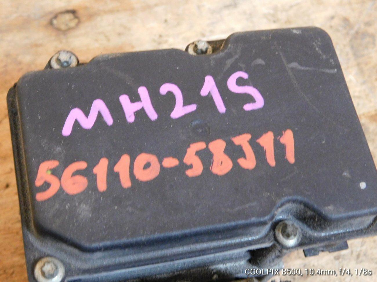 Блок abs Nissan Moco MG22S K6A (б/у)