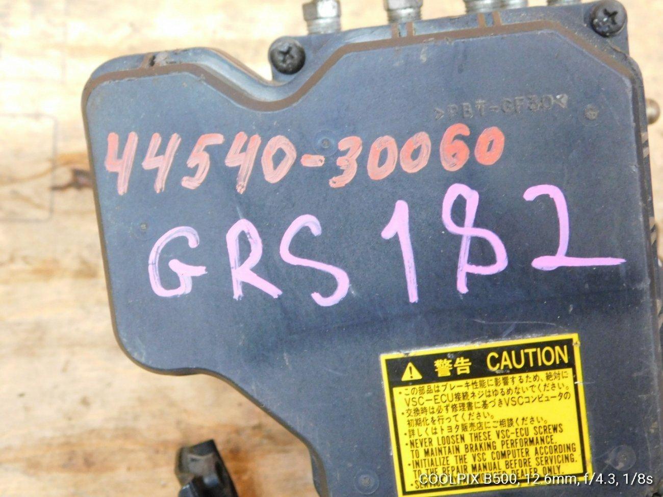 Блок abs Toyota Crown GRS182 3GR (б/у)