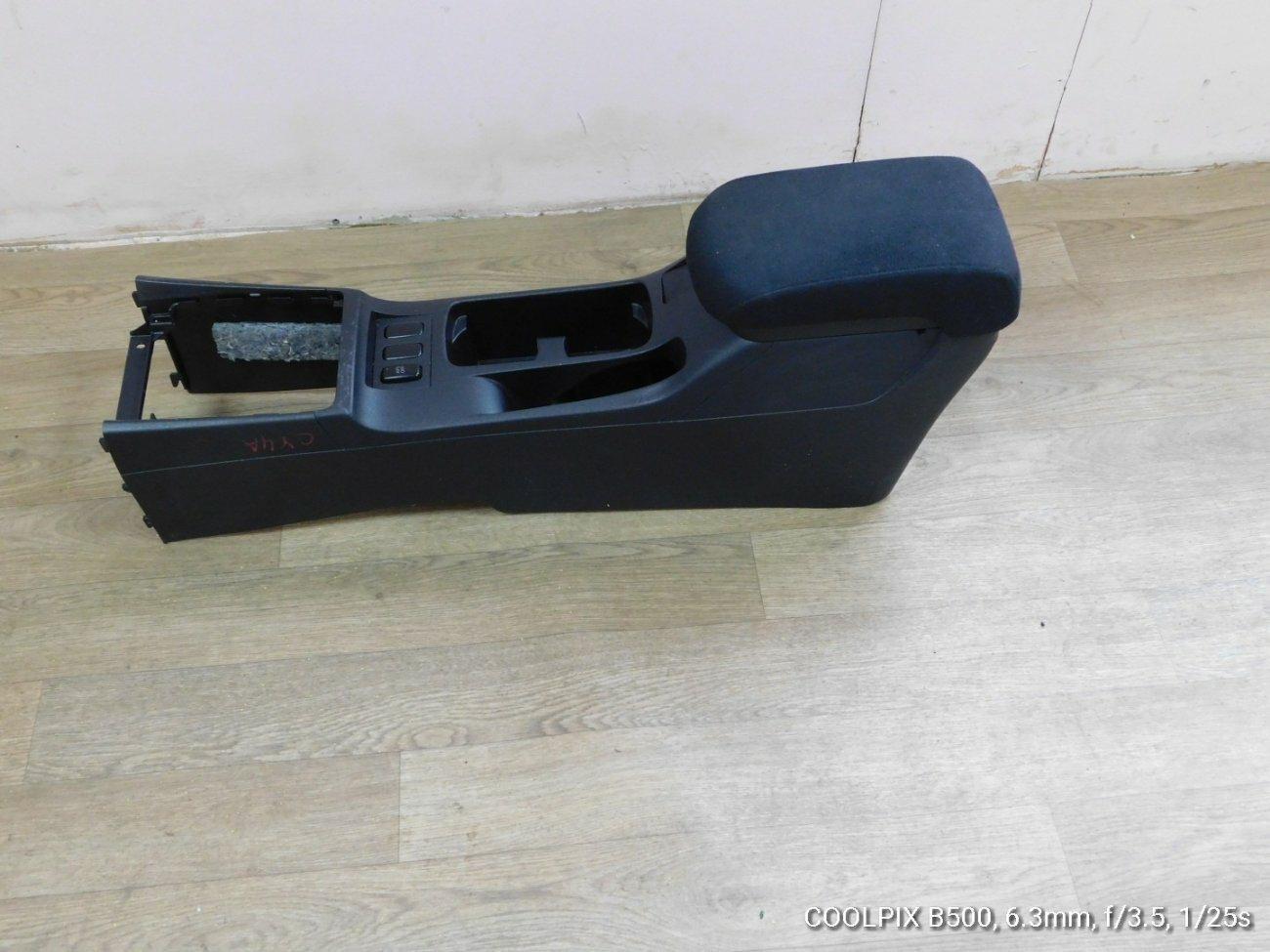 Бардачок между сиденьями Mitsubishi Galant Fortis CY4A 4B11 (б/у)
