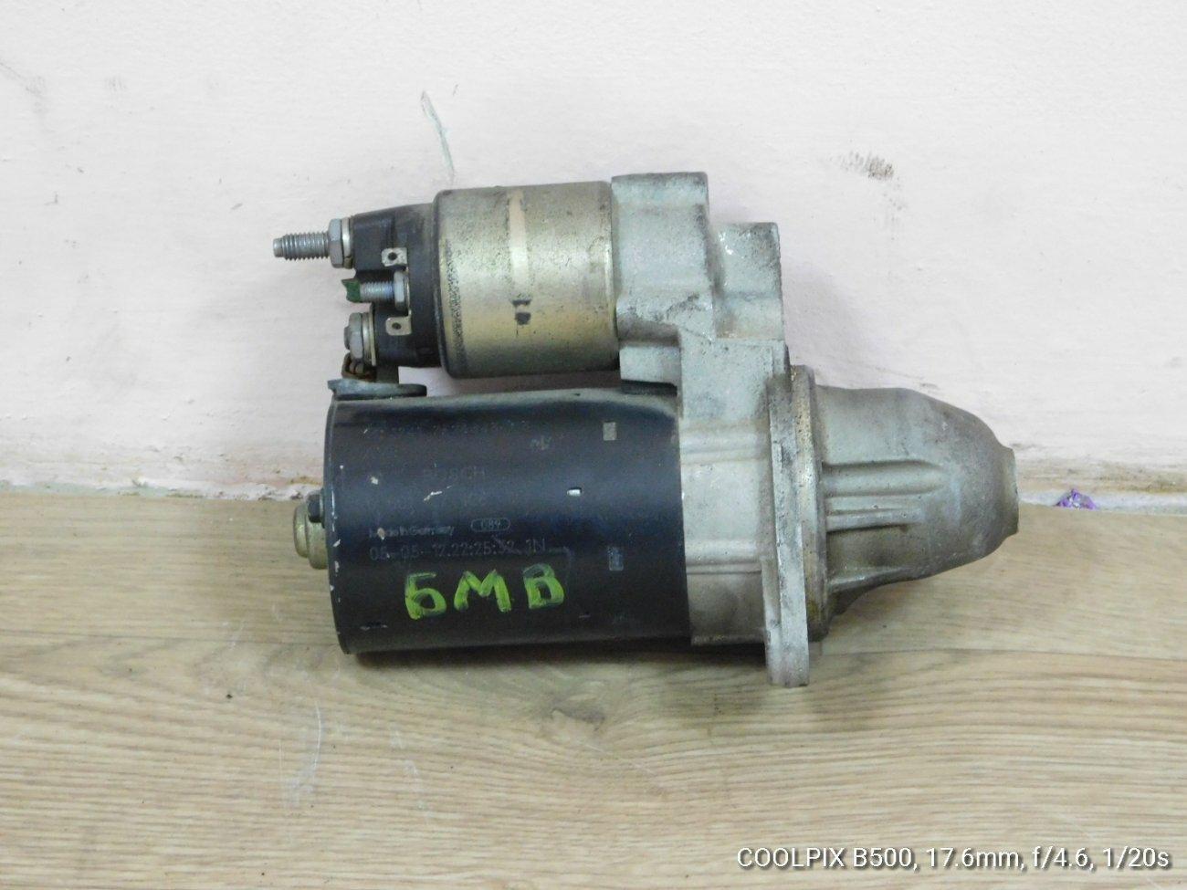 Стартер Bmw 3 Series E91 N46B20BD (б/у)