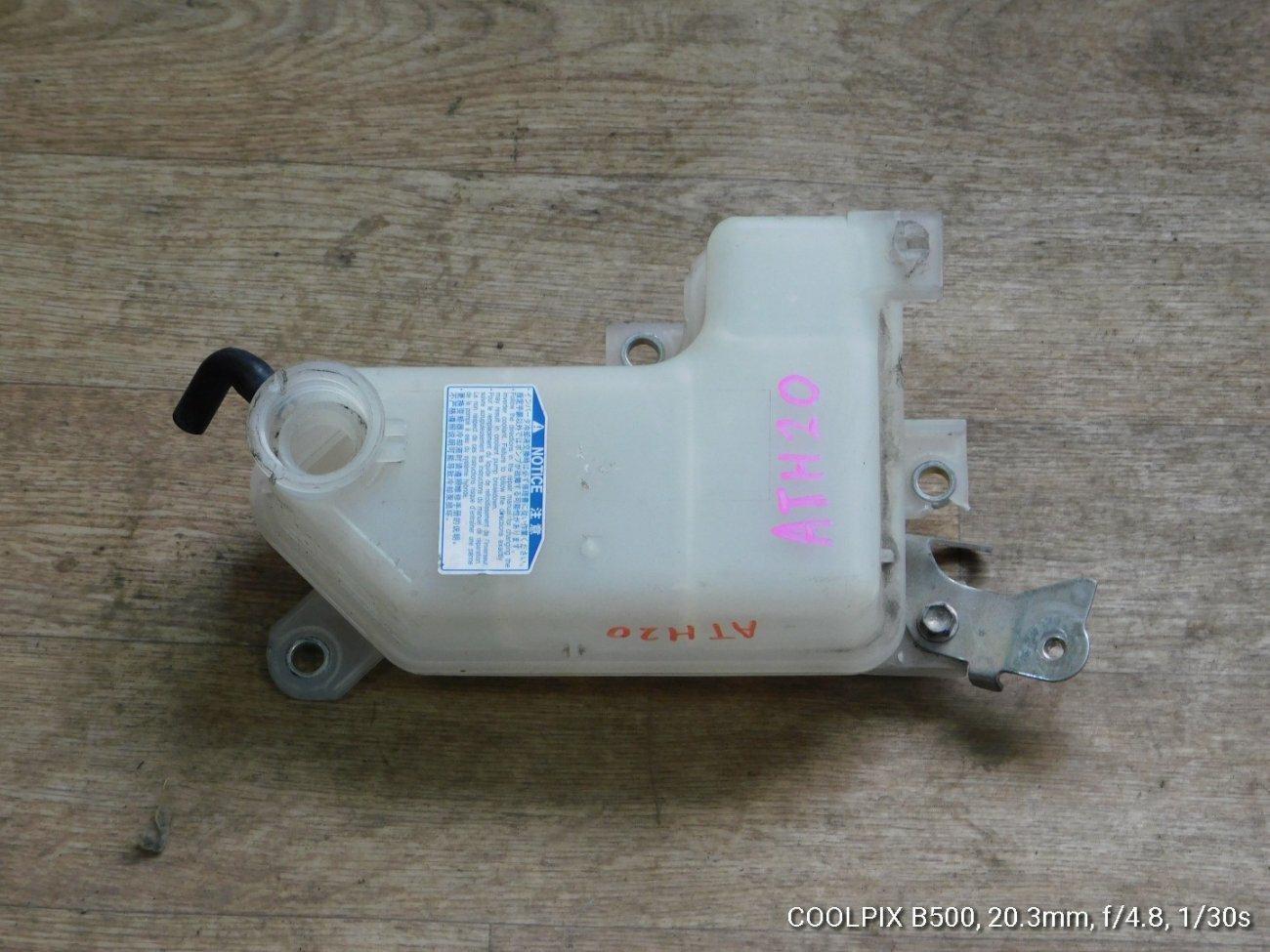Бачок инвертора Toyota Alphard ATH20 2AZFXE (б/у)