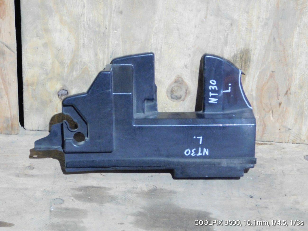 Защита радиатора Nissan X-Trail T30 (б/у)