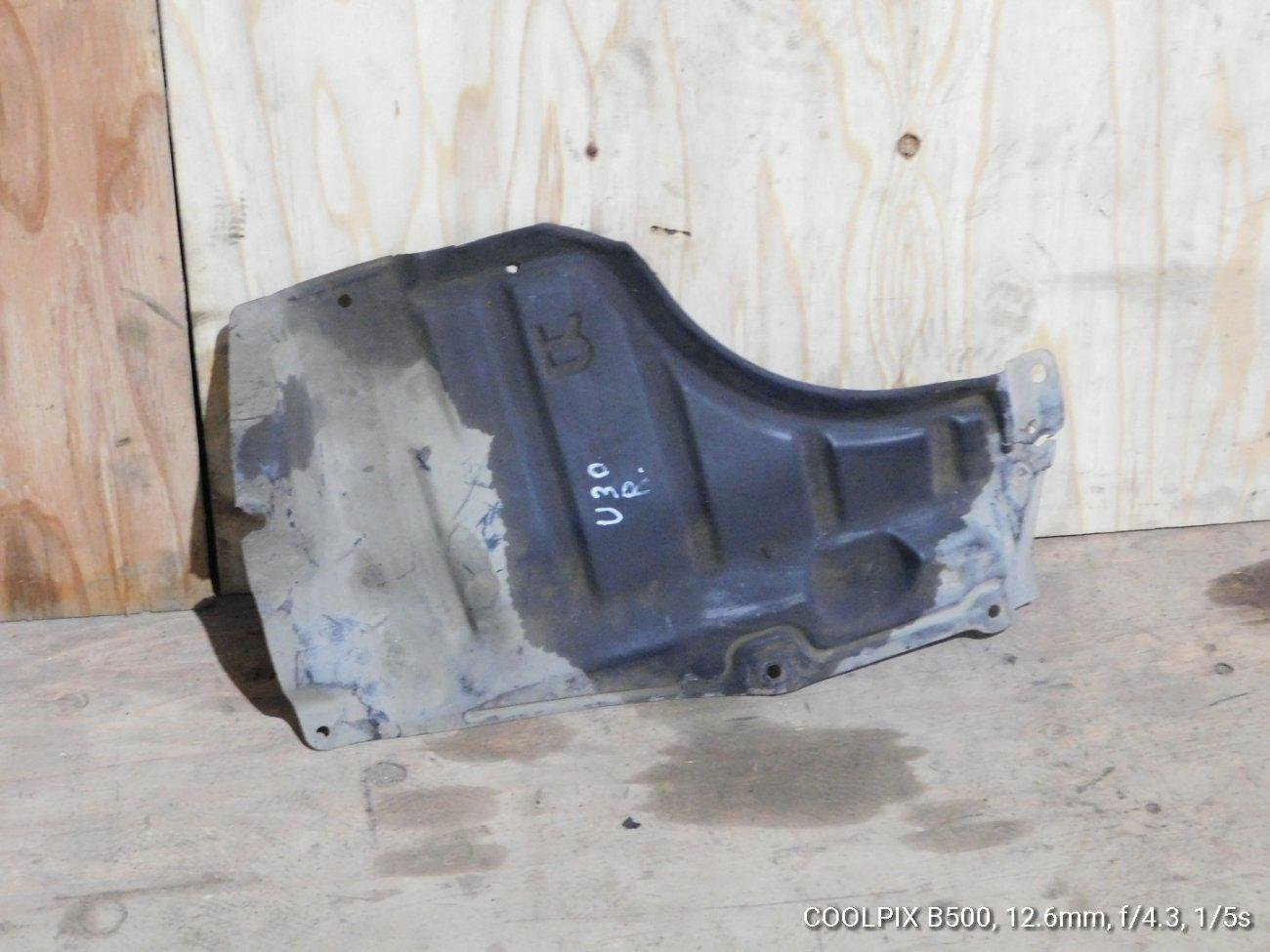 Защита двигателя Nissan Presage U30 KA24 передняя левая (б/у)