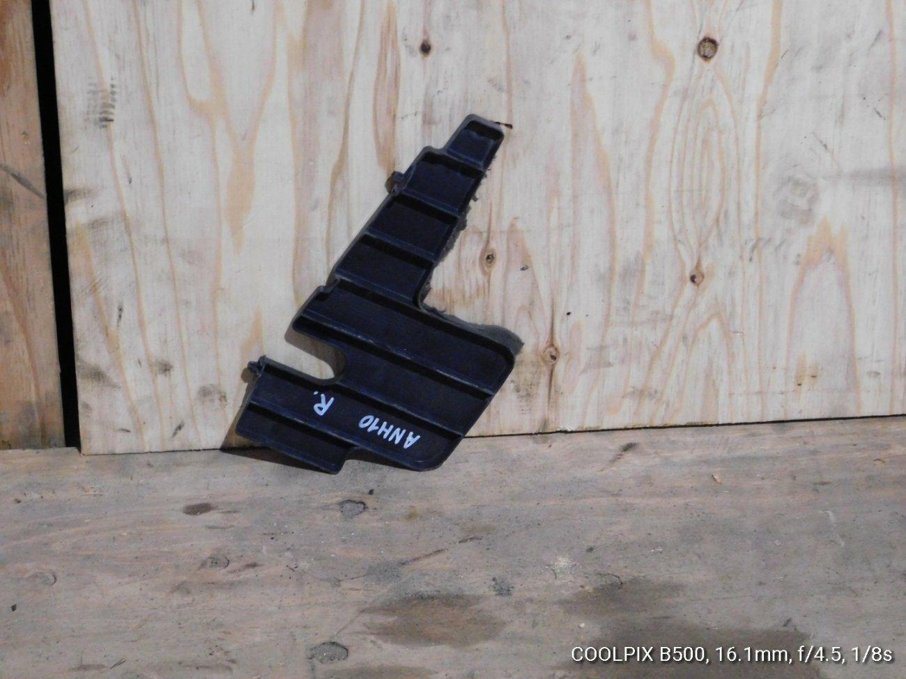 Защита радиатора Toyota Alphard ANH10 2AZFXE передняя правая (б/у)