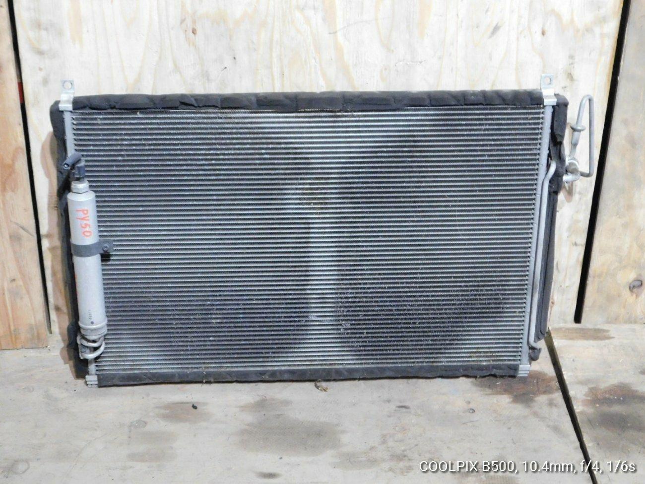 Радиатор кондиционера Nissan Fuga Y50 VQ35 (б/у)