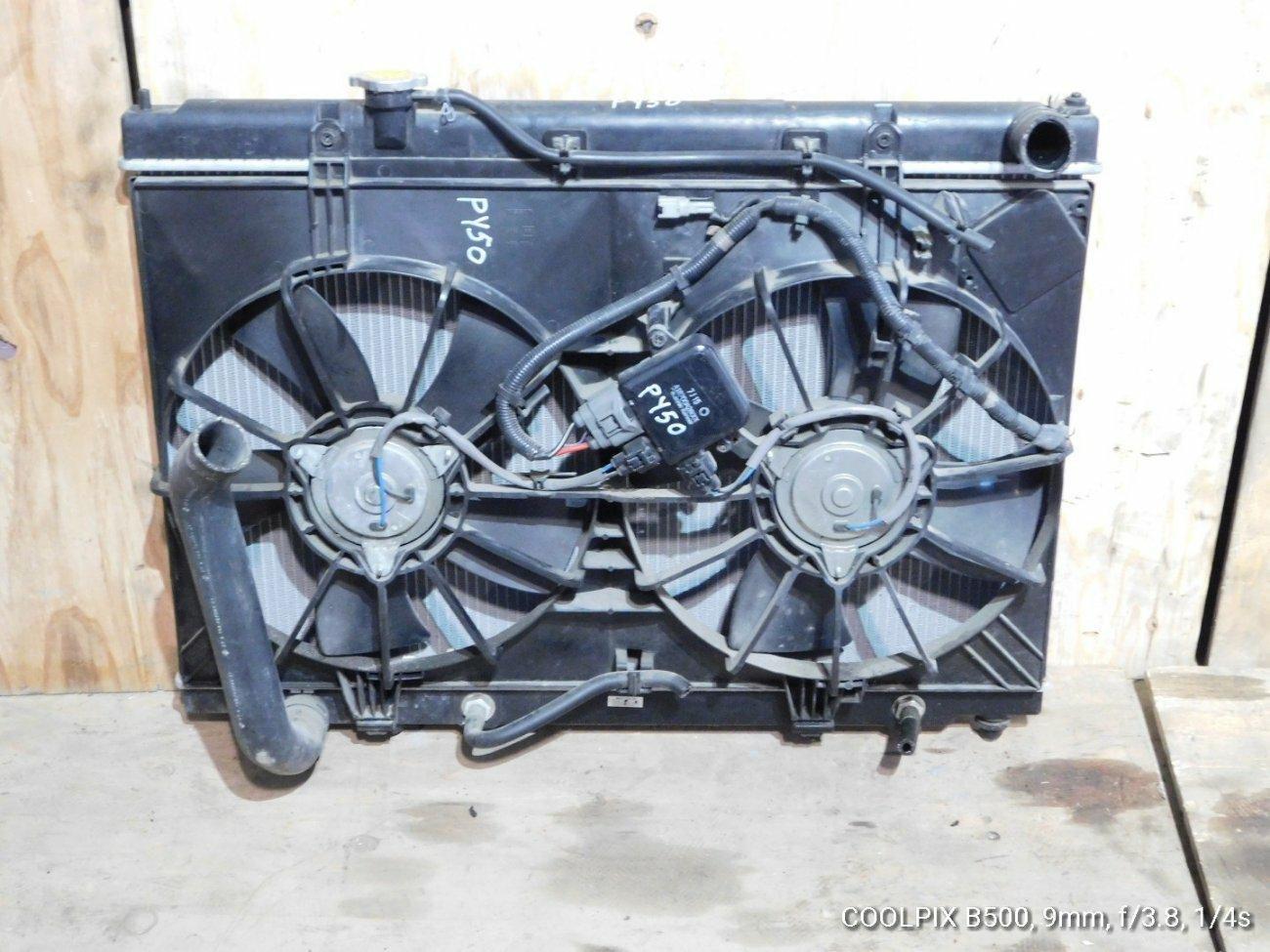 Радиатор основной Nissan Fuga Y50 VQ35 (б/у)