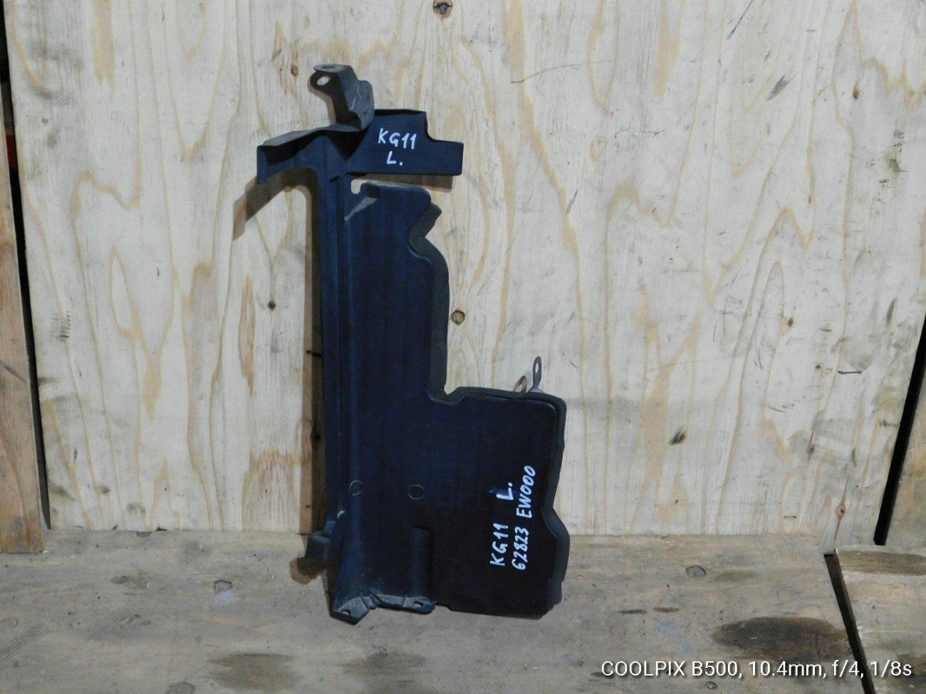Защита радиатора Nissan Bluebird Sylphy KG11 MR20 передняя левая (б/у)