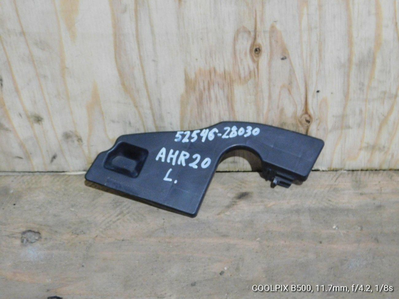 Защита радиатора Toyota Estima AHR20 2AZFXE передняя левая (б/у)