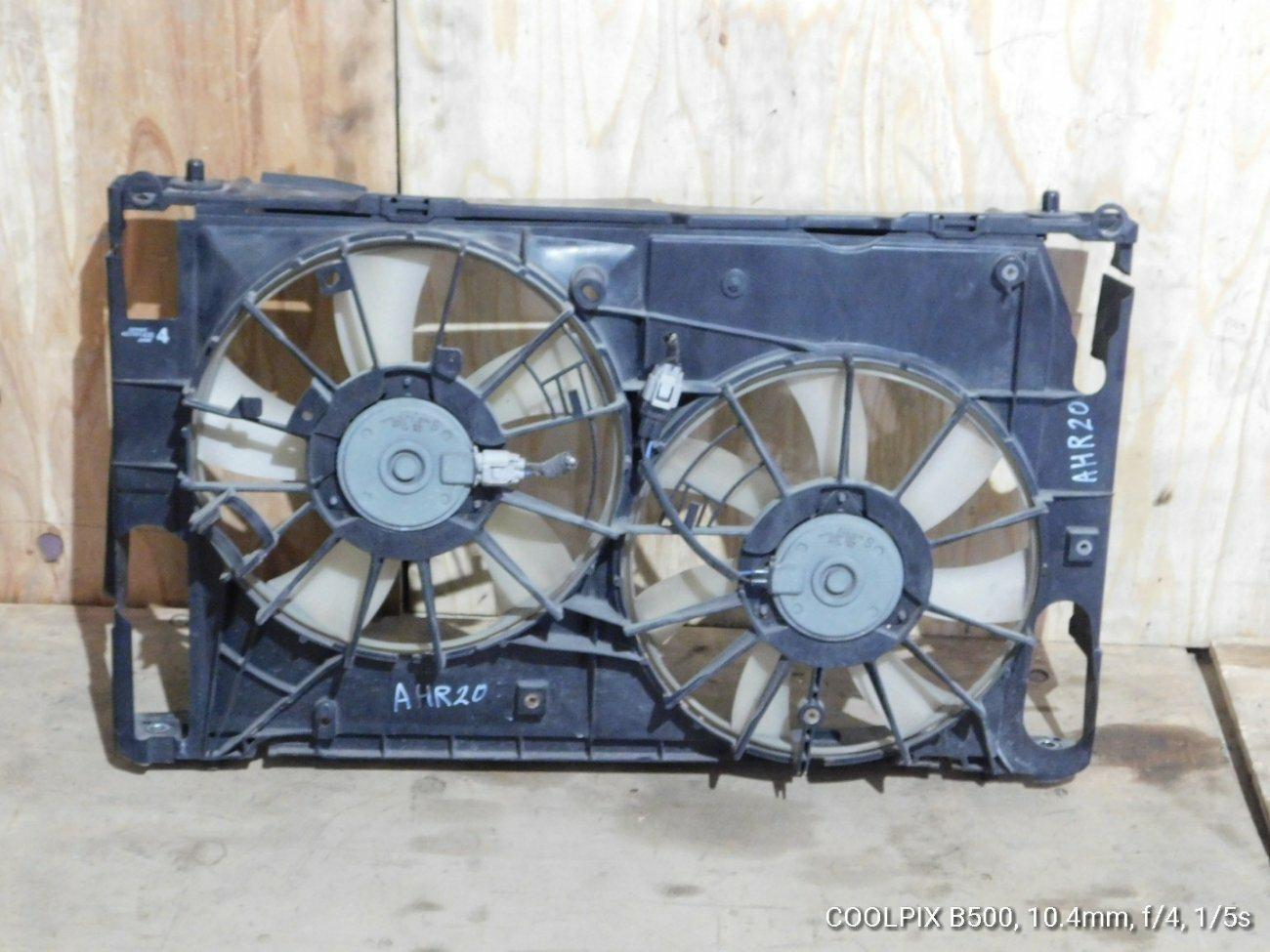 Диффузор радиатора Toyota Estima AHR20 2AZFXE (б/у)