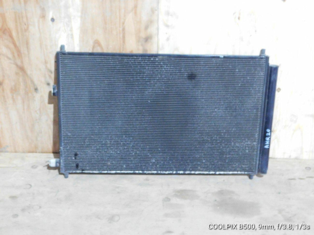 Радиатор кондиционера Toyota Estima AHR20 2AZFXE (б/у)