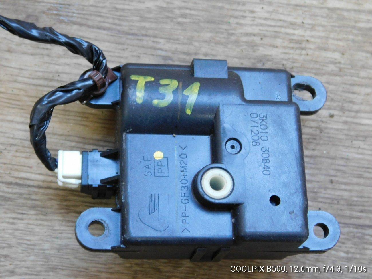 Сервопривод заслонок печки Nissan X-Trail T31 MR20DE (б/у)