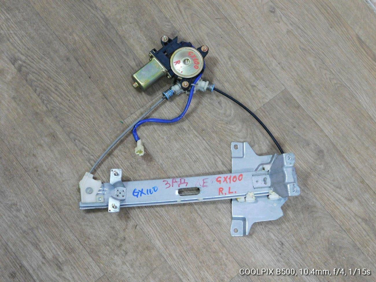 Стеклоподъемник Toyota Cresta GX100 1GFE задний левый (б/у)