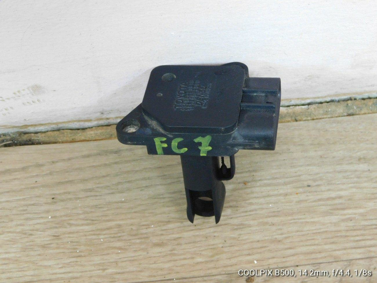Патрубок воздушного фильтра Hino Ranger FC7 J07E (б/у)