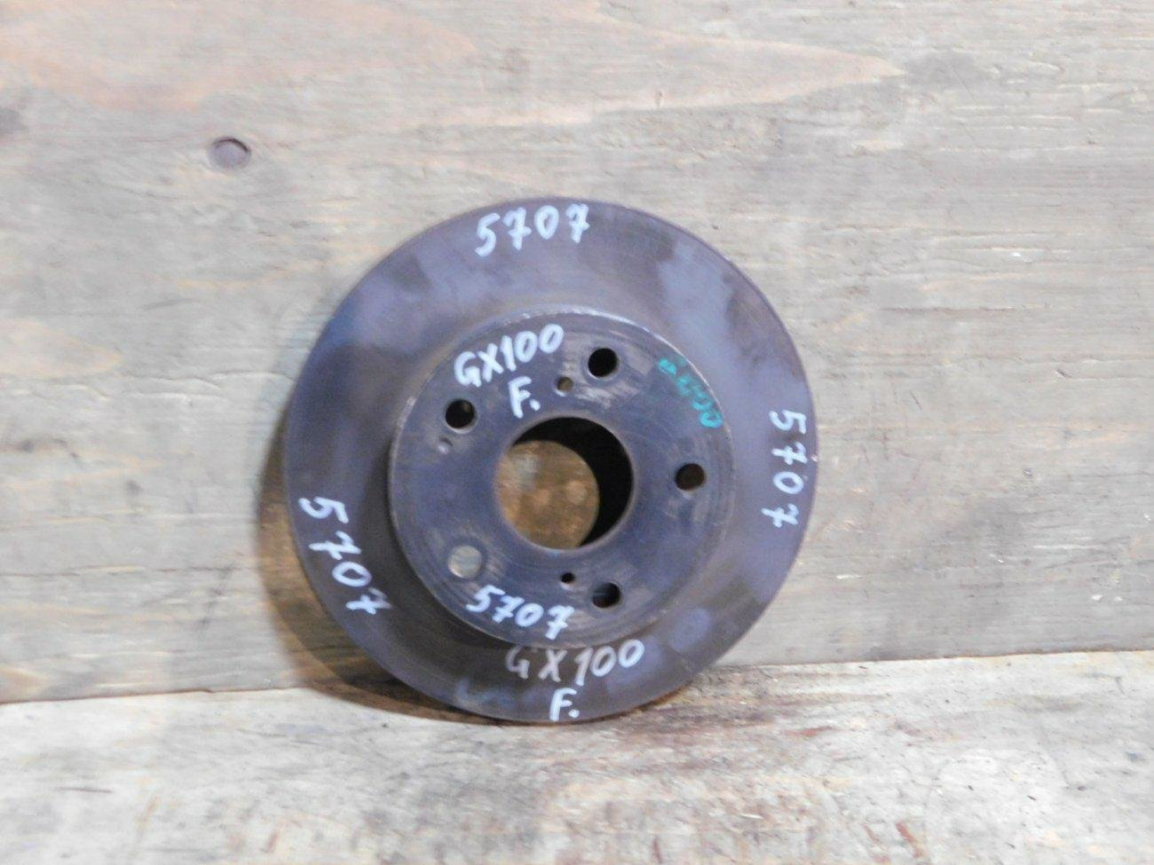 Тормозной диск Toyota Mark Ii JCE15 1GFE передний (б/у)