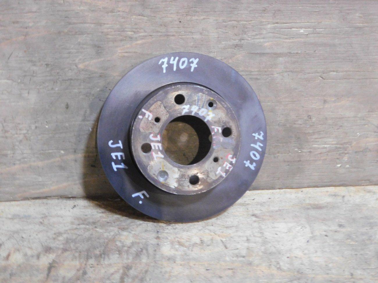 Тормозной диск Honda Life JB1 E07Z передний (б/у)