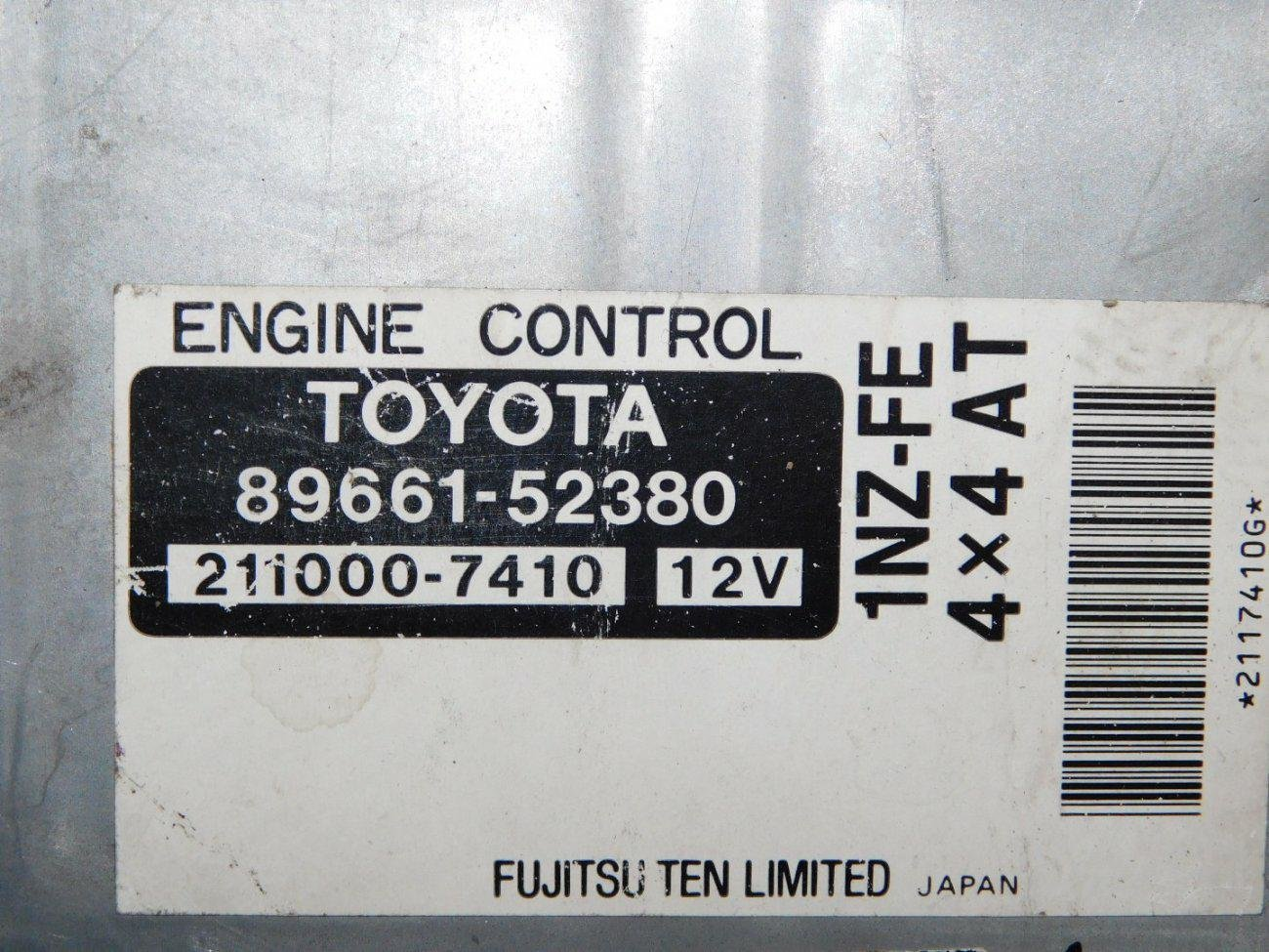 Блок управления efi Toyota Funcargo NCP25 1NZFE (б/у)