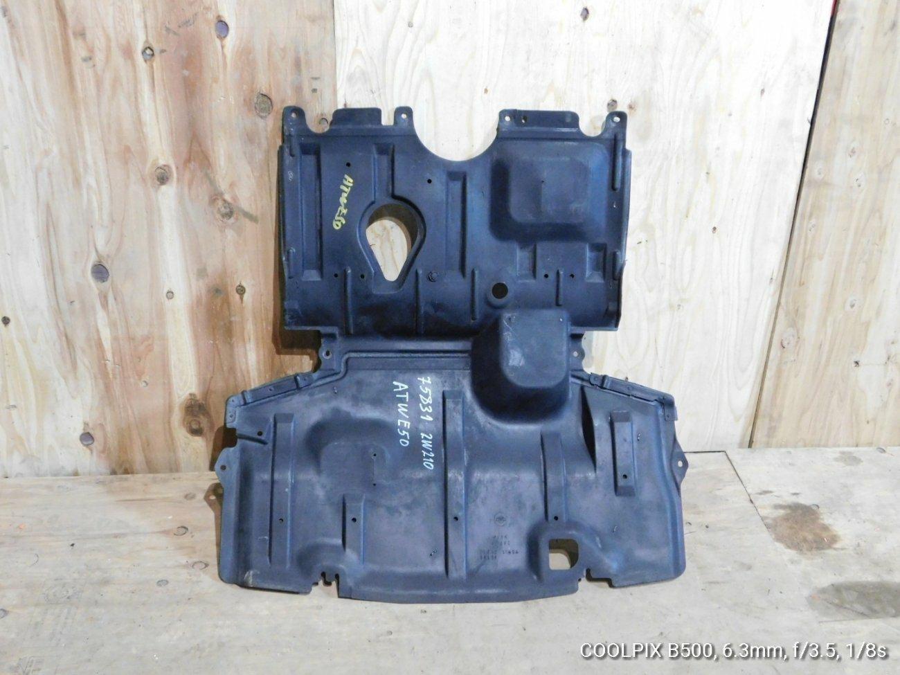Защита двигателя Nissan Elgrand ATWE50 ZD30DDTI передняя (б/у)