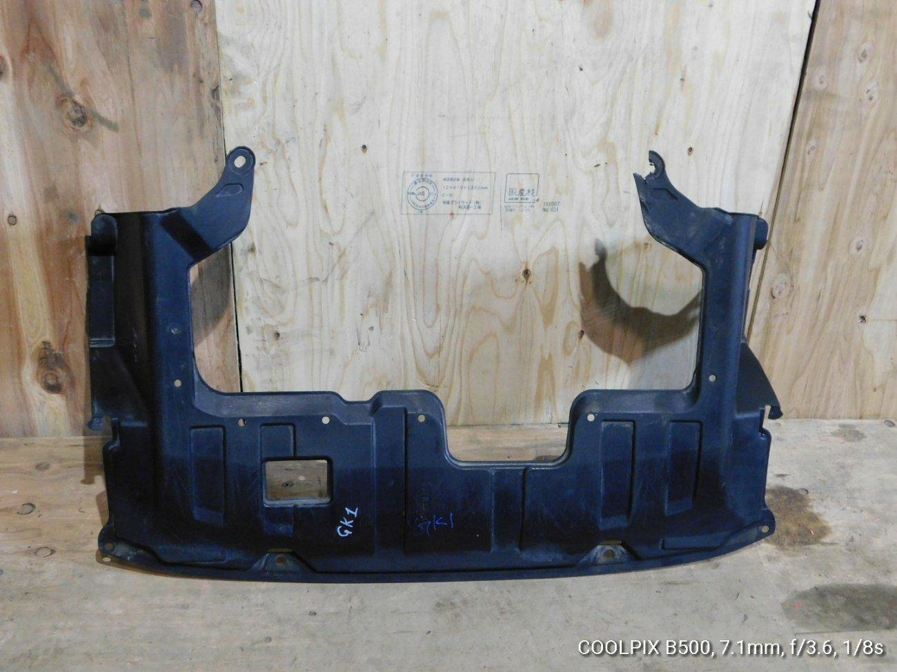 Защита бампера Honda Mobilio Spike GK1 L15A передняя (б/у)
