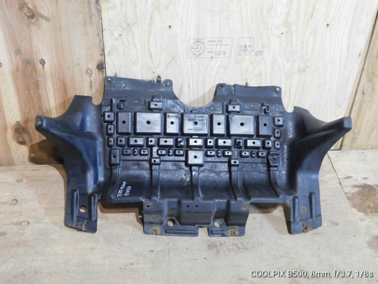 Защита двигателя Nissan Elgrand ATWE50 передняя (б/у)