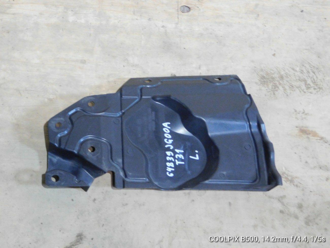Защита двигателя Nissan X-Trail T31 MR20 передняя левая (б/у)