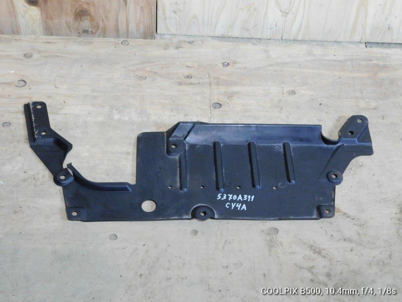 Защита бампера Mitsubishi Outlander CY4A передняя (б/у)