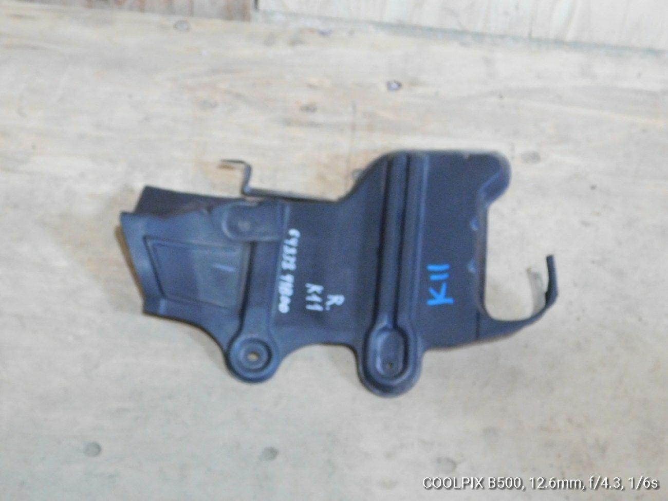 Защита двигателя Nissan March K11 CG10 передняя левая (б/у)