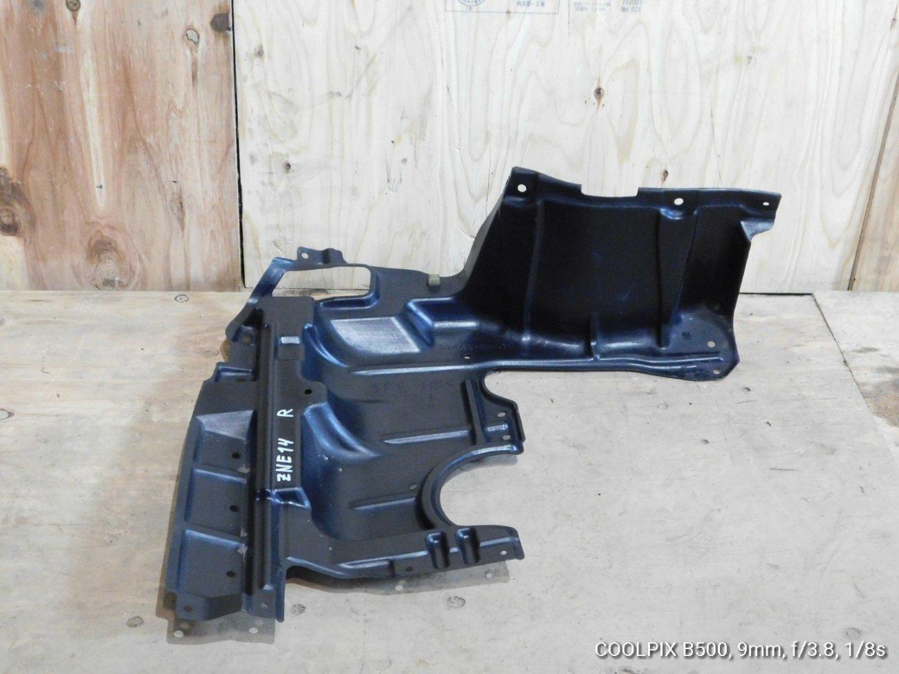 Защита двигателя Toyota Wish ANE10 1AZFSE передняя левая (б/у)